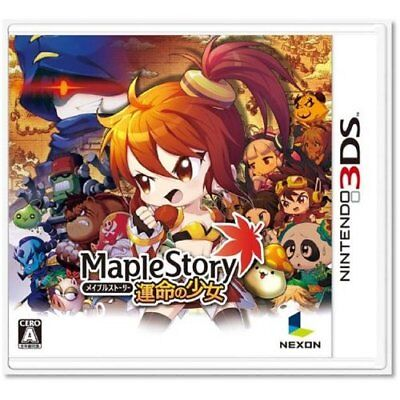 Used 3DS Maple Story fate of the girl Import Japan