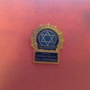 Jewish Law Enforcement Pin NYPD