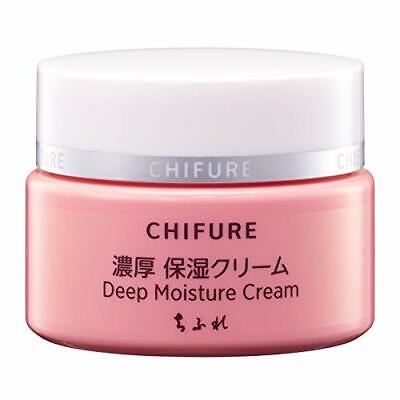 Made in JAPAN Chifure hyaluronic acid Moisture Cream Anti-Aging care 54g +Track