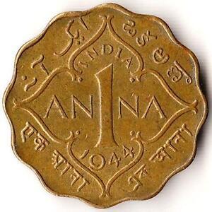 India Coins Ebay