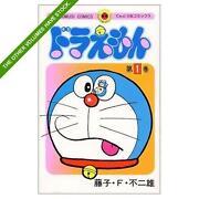 Doraemon Comic