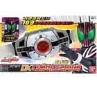 Kamen Rider Decade Belt