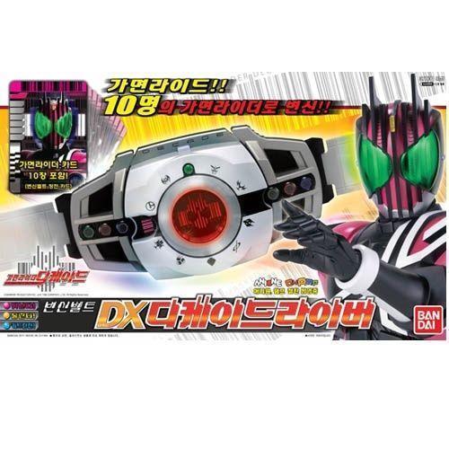 Kamen Rider Delta Belt Kamen Rider Dec...