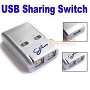 USB Auto Switch