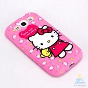 Samsung Galaxy S3 Silicone Gel Case