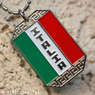 ITALY FLAG ITALIAN TRICOLORE ITALIANO PENDANT DOG TAG CHAIN NECKLACE NICKEL FREE