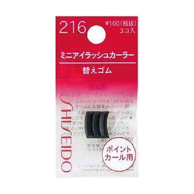 F/S From Japan Shiseido 216 Mini Eyelash Curler Refill Pad (2 pieces)