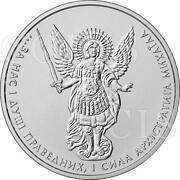 Ukraine Silver