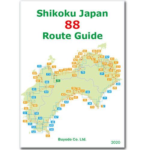 Shikoku Japan 88 Route Guide 2020(The Shikoku pilgrimage guidebook)