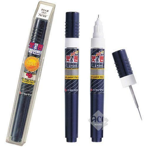 Hyundai Elantra Touch Up Paint