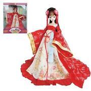 Chinese Barbie