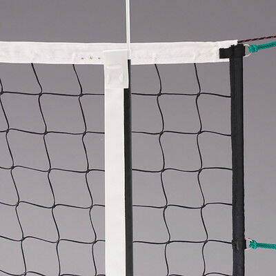 Alumagoal Ultimate Volleyball Net - 32' x 3'