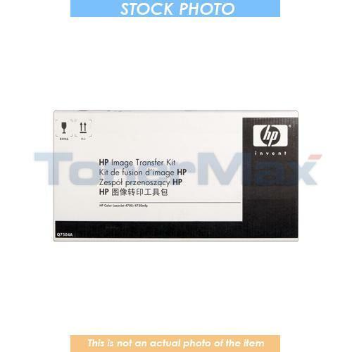 Q7504A HP CLJ 4700 IMAGE TRANSFER KIT