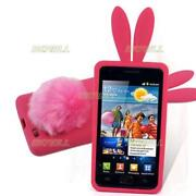 Samsung Galaxy s II Rabbit Case