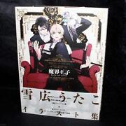 Manga Art Book