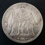 1873 5 Francs