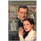 John Wayne The Quiet Man DVD