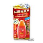 Mentholatum PA +++ Sunscreen Products