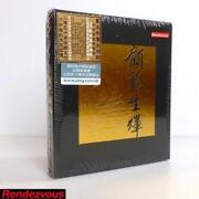 Jacky Cheung CD
