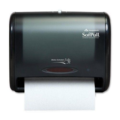 Automatic paper towel dispenser ebay for Automatic paper towel