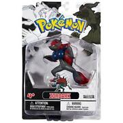 Pokemon Zoroark Figure