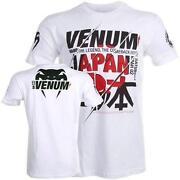Wanderlei Silva Shirt