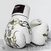 Boxing Gloves 18oz