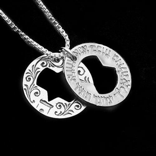 925 Sterling Silver Ana Bekoach & Star of David Necklace - Blessing in Hebrew
