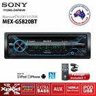 Sony 1 DIN Car Audio In-Dash CD Players