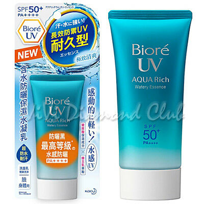 Kao BIORE UV AQUA Rich Watery Essence Sunscreen SPF50+PA++++ HYALURONIC ACID