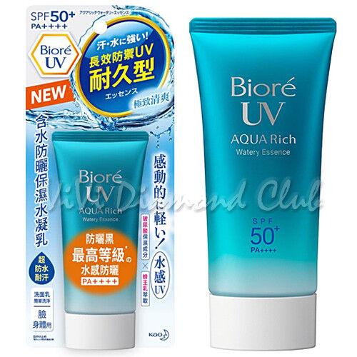 Kao BIORE UV AQUA Rich Watery Essence Sunscreen SPF50+PA++++ HYALURONIC ACID