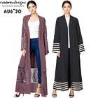 Long Sleeve Dresses for Women with Kimono Sleeve Long