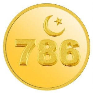 LUCKY IRANIAN PAKISTANI MUSLIM 786 IN A PHONE NUMBER!!!