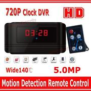 Surveillance DVR with Cameras