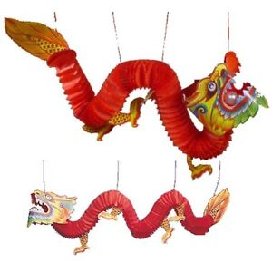 4 Pack Lot Of Chinese New Year Paper Dragon Decorations
