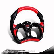 Universal Steering Wheel