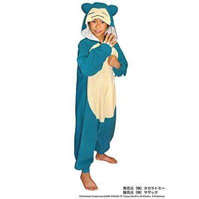 SAZAC Pokemon Snorlax Costume Cosplay Kids Unisex 130 Size Fleece TMY-033H Anime