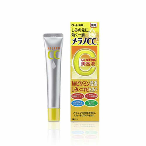 Japan Rohto Melano CC Whitening Intensive Anti-Spot Essence 20ml 日本乐敦藥用黑斑集中保養美容液