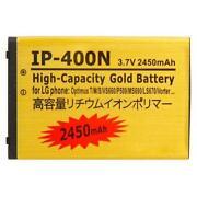 LG P500 Battery
