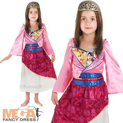 Mulan Girls Fancy Dress Chinese Disney Princess Kids Fairy Tale Book Day Costume