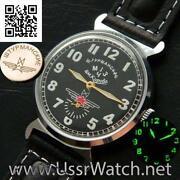 Gagarin Watch