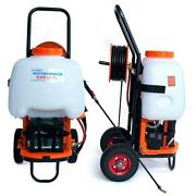 12V Sprayer