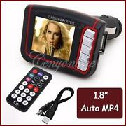 Car MP4 Player