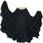 25 Yard Skirt