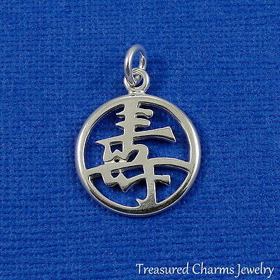 925 Sterling Silver Chinese Long Life Symbol Charm Pendant (Long Life Symbol Charm)