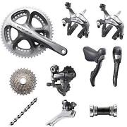 Dura Ace 7900 Group