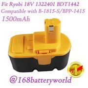 Ryobi Battery Drill