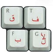 Arabic Laptop Keyboard