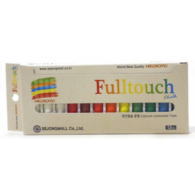 HAGOROMO Fulltouch 10 Colors Chalk 1 Box [12 Pcs / 10 color mix]