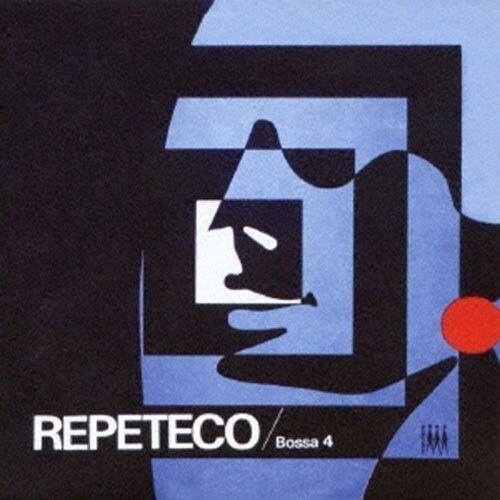 Bossa 4 - Repeteco [new Cd] Japan - Import